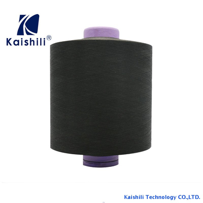 Air Covered Spandex Yarn Polyester ACY 3075 Manufacturer