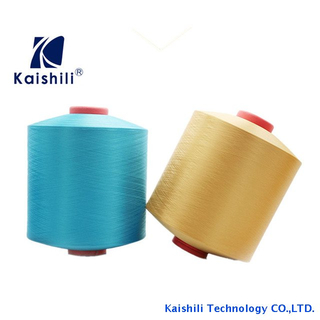 PA 6 DTY 40D Chinese Nylon Yarn Manufacturer