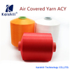 3070 ACY Elastic Yarn Good Shaped Dope Dyed Air Covered Nylon Yarn 70D Nylon Manufacturer