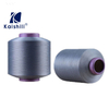 Polyester Air Spandex Covered Yarn