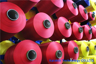 Soft knitting imitation nylon yarn , high tenacity polyester yarn