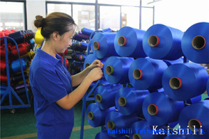 Hot sale polyester stretch dyed yarn , 75D/36F/2 imitation nylon