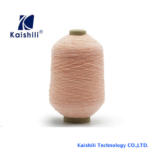 AA Grade Polyester Spandex Double Covered Yarn 180/75/75