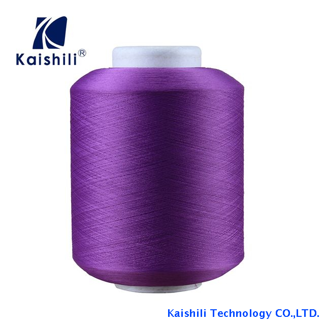 Free Samples 4070 Nylon Air Spandex Covered Yarn with AA Grade for Socks Knitting From China Manufacturer