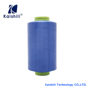 Wholesale Various High Quality Nylon DTY Yarn