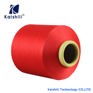 Professional Production AA Grade Nylon SCY Yarn/ Single Spandex Covered Yarn for Socks Knitting From China Manufacturer